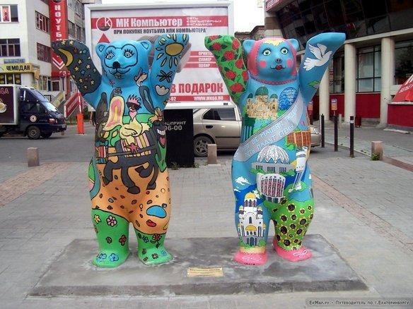 берлинские медведи