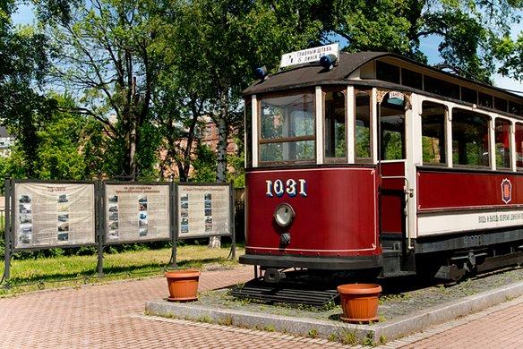 музей трамваев петербург